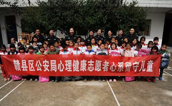 梧桐村心理:关爱留守儿童,志愿服务走进大埠