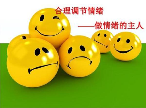 学会这6个情绪调节的方法,遇见更好的自己