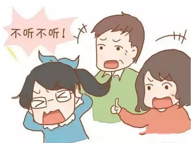 超半数中学生极度讨厌父母!