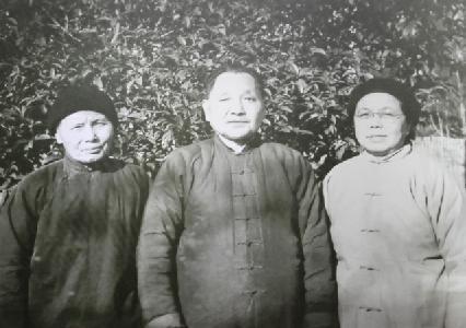 小平小道:浓浓真情,改革初心