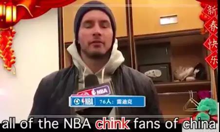 """NBA后卫向中国球迷视频拜年使用""""辱华""""字眼 事后解释称:舌头打结了"""