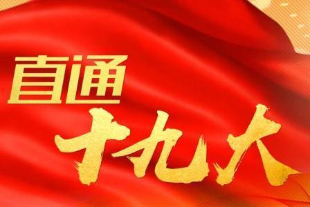 攻坚商事制度改革 营造公平市场环境(在习近平新时代中国特色社会主义思想指引下——新时代新气象新作为·...