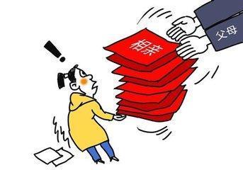 催婚!催婚!杭州32岁小伙受不了了,竟然干出傻事!一个秘密,他整整瞒了3年——心理压力过重